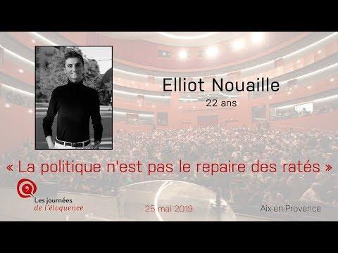 Eliott Nouaille