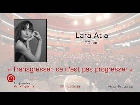 Lara Atia
