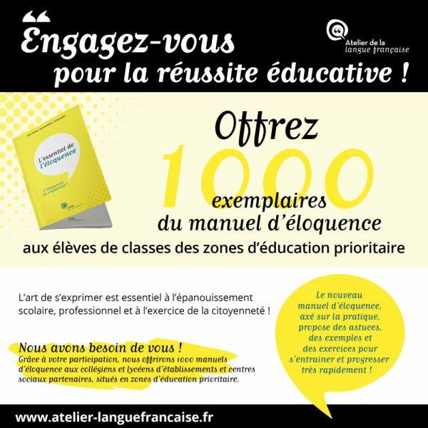 operation 1000 manuels eloquence